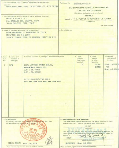 Certificate of origin sample for Certificate of origin template